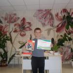 Александър Алексиев, Габрово, 2 клас