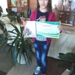 Даниела Иванова, Мездра, 3 клас