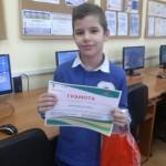 Димитър Георгиев, Русе, 2 клас