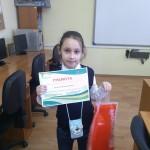 Лилия Касабова, Русе, 2 клас