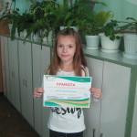 Николета Маркова, Харманли, 3 клас