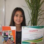 Ния Караянова, Бургас, 4 клас