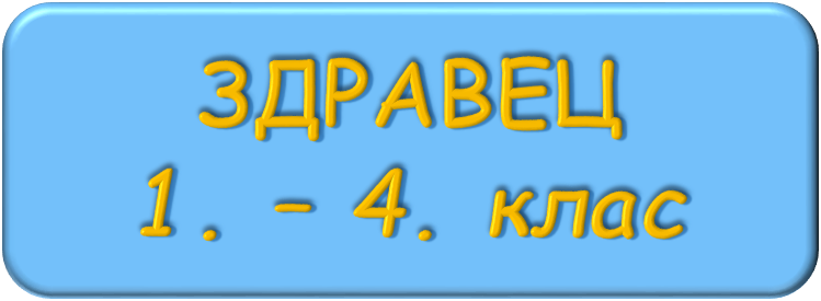 ZDRAVEC14